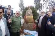 مجتمع تحقیقاتی جهاد دانشگاهی مازندران بنام سردار سلیمانی مزین شد