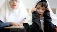 شیوهنامه سنجش پیشرفت تحصیلی تربیتی دانش آموزان استثنایی