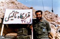 شهید حاج محسن دین شعاری