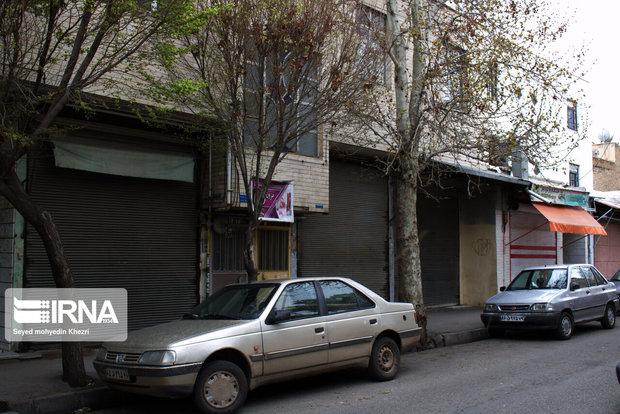 اصناف و ادارات غیرضروری البرز تعطیل شدند