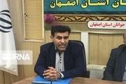 بررسی وضعیت موجود نخستین گام ارتقای ورزش اصفهان است