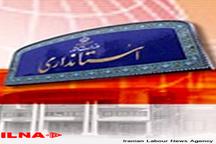 دولتیها در  یزد، تمایلی برای کاندیداتوری ندارند