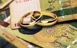 آغاز ثبت نام وام ازدواج فرزندان بازنشستگان کشوری از فردا