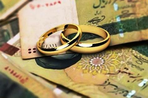 شرط عجیب یکی از بانک ها برای ضامن وام ازدواج!