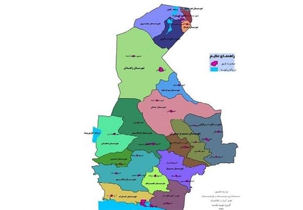 جدیدترین تقسیمات کشوری در کدام استان انجام می شود؟