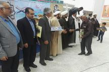 تجلیل از 400 حافظ قرآن در چنارشاهیجان کازرون