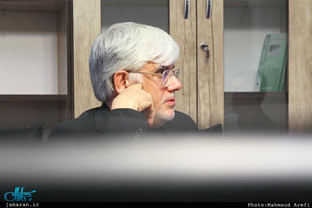 دلیل ضرورت رای دادن در انتخابات 1400 از نگاه محمدرضا عارف