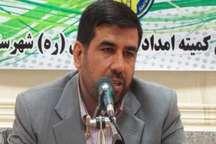 واگذاری 333واحد مسکونی به مددجویان کمیته امداد استان بوشهر