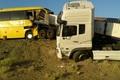 یک کشته و 22 زخمی بر اثر تصادف در بروجرد