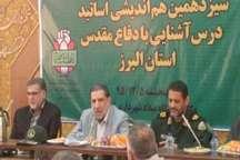 سردار کوثری: انقلاب اسلامی فرهنگ دفاع را به جهان هدیه کرده است
