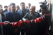 تعاونی رفاه و خدمات ایرانیان در بروجرد افتتاح شد