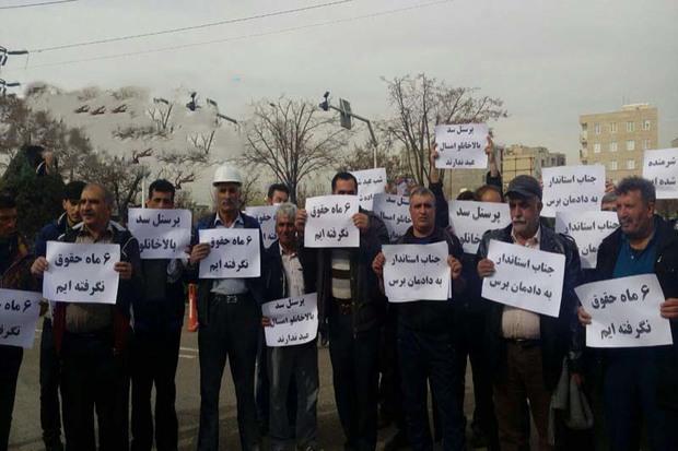 کارگران شرکت سد بالاخانلو خواستار پرداخت مطالبات خود شدند