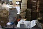 کشف ۵۰ میلیارد تومان کالای قاچاق در البرز
