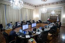 اولین جلسه هیات امنای پژوهشکده شورای نگهبان برگزار شد