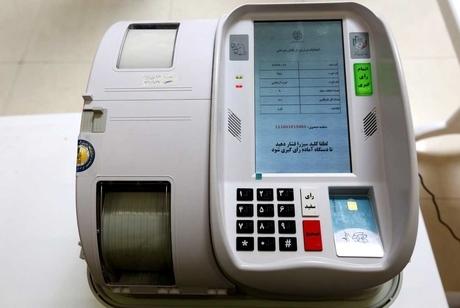 انتخابات 1400 در کرج الکترونیکی برگزار می شود
