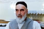 Imam Khomeini advised believers to give up sleep of negligence