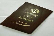 ثبت احوال البرز  روز انتخابات خدمات ارائه می کند