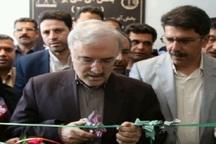 2 مرکز بهداشتی و درمانی در کاشان به بهره برداری رسید