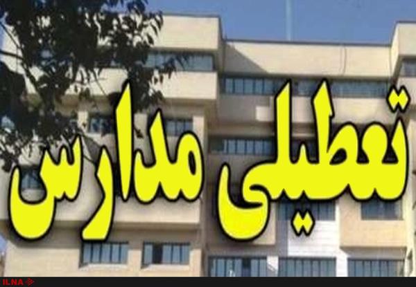 برخی مدارس سیستان و بلوچستان تعطیل اعلام شدند