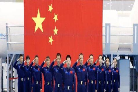 18 فضانورد چینی به مدار زمین سفر می کنند