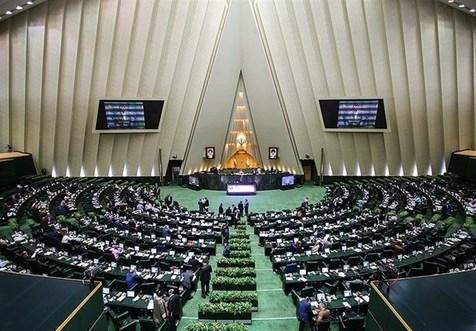 مجلس با اصلاح قانون مالیات بر ارزش افزوده موافقت کرد