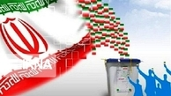 اسامی نامزدهای حوزه انتخابیه آمل در انتخابات مجلس اعلام شد