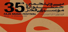 حضور تنها ٥ گروه موسیقی زنان در سیوپنجمین دوره جشنواره موسیقی فجر