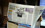 وضعیت بازار بورس و فرابورس + جدول / 10 آبان 99