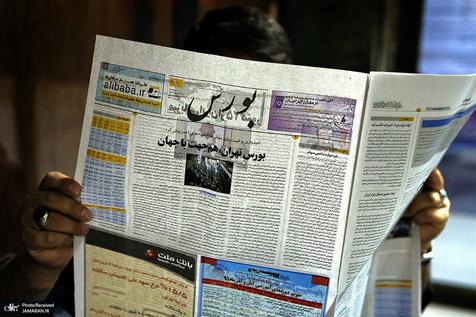 وضعیت بازار بورس و فرابورس + جدول / 27 مهر 99