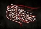 مداحی شهادت امام صادق / سیدمجید بنی فاطمه