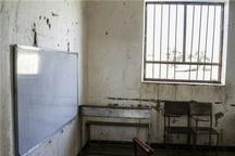 ۶۰ درصد مدارس بروجرد به تعمیر و بازسازی نیاز دارند