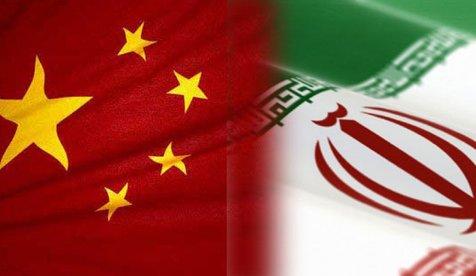 حجم تجارت چین با عربستان و رژیم صهیونیستی بیشتر از ایران است!