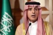 وزیر سعودی: هرگونه میانجی میان ایران و عربستان را تکذیب میکنیم