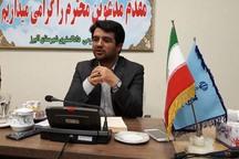 دبیرخانه نظارت بر مزایده و مناقصات در دادسرای البرز تشکیل شد