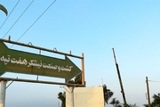 خلع ید از مالک هفتتپه/ پرداخت حقوق کارگران تا 15 مهر