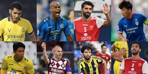 3 پرسپولیسی نامزد بهترین بازیکن لیگ قهرمانان آسیا 2020 شدند+ لینک نظرسنجی