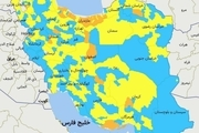 اسامی استان ها و شهرستان های در وضعیت نارنجی و زرد / پنجشنبه 16 بهمن 99