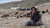 پرداخت «عیدی» مستمریبگیران صندوق بیمه کشاورزان، روستاییان وعشایر