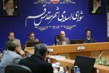 لایحه تفریغ بودجه سال ۹۷ چهار سازمان شهرداری قم به تصویب رسید