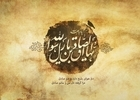مداحی شهادت امام صادق / سیدمهدی میرداماد