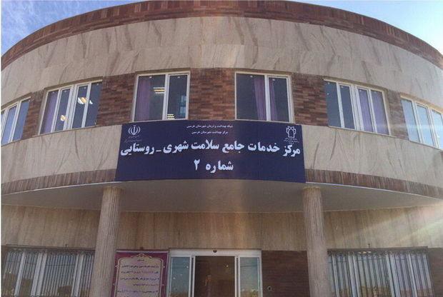 مرکز خدمات جامع سلامت شهرستان هرسین افتتاح شد