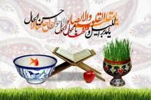 نوروز پیوندی آشکار میان فرهنگ ایران با آیین اسلام است