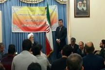 راه اندازی کلینیک صنعتی در مازندران