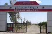 اولین ایرتاکسی کشور به فرودگاه سمنان رسید