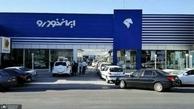 یکشنبه آغاز پیش فروش ۴۵هزار دستگاه از محصولات ایران خودرو