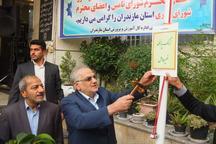 استاندار مازندران : ساخت موشک بالستیک ،پدافند غیر عامل ایران است