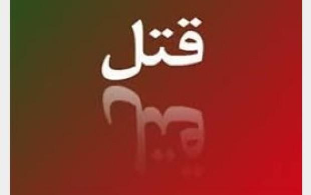 واقعه اخیر ملکشاهی ،الگوی مکرر فاجعه های بنیاد برافکن