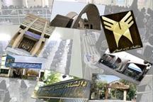 معاون وزیرعلوم: دانشگاه های با کیفیت حفظ می شوند