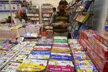 سیزدهمین نمایشگاه کتاب قزوین بهمن ماه امسال برپا می شود