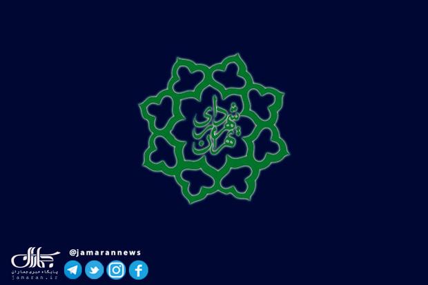 لیست نزدیک به 2000 ملک شهرداری تهران منتشر می شود؟